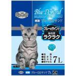 ワンニャン-紙貓砂-日本ワンニャン-Blue-De-Sand變藍凝結紙砂-7L-藍-紙貓砂-寵物用品速遞