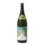 龜之井酒造 くどき上手 純米大吟釀 摩訶不思議ちゃん 生詰 1.8L 清酒 Sake くどき上手 清酒十四代獺祭專家