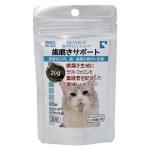 日本Dr.Voice 貓貓潔齒減口氣健康小食 20g 貓咪保健用品 營養膏 保充劑 寵物用品速遞