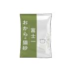 豆腐貓砂 富士一 天然極簡豆乳豆腐貓砂 綠茶味 2L - 原裝行貨 貓砂 豆腐貓砂 寵物用品速遞