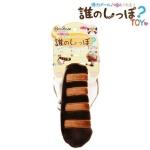 日本Petz Route 狗狗玩具 變變狸貓尾巴玩具 一個入 狗狗玩具 Petz Route ペッツルート 寵物用品速遞