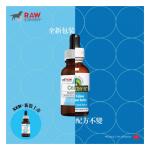 貓犬用保健用品-Holistic-Blend-天然平靜劑-50ml-貓狗用-5-27501-貓犬用-寵物用品速遞