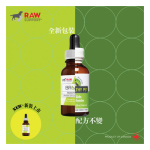 貓犬用清潔美容用品-Holistic-Blend-口氣清新液-50ml-貓狗用-5-27301-口腔護理-寵物用品速遞