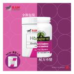 貓犬用保健用品-Holistic-Blend-賴氨酸小紅莓-128g-貓狗用-5-27928-貓犬用-寵物用品速遞