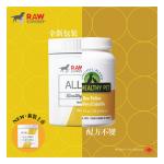 貓犬用保健用品-Holistic-Blend-花粉營養素-150g-貓犬用-5-27300-貓犬用-寵物用品速遞