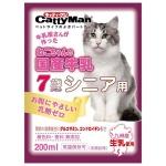日本CattyMan 高齡貓用 日本國產牛乳牛奶 200ml 貓咪保健用品 營養膏 保充劑 寵物用品速遞