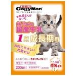 日本CattyMan 1歲成長期貓用 日本國產牛乳牛奶 200ml 貓咪保健用品 營養膏 保充劑 寵物用品速遞