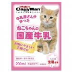 日本CattyMan 幼貓用 日本國產牛乳牛奶 200ml 貓咪保健用品 營養膏 保充劑 寵物用品速遞