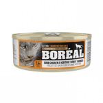 BOREAL 全貓罐頭 雞肉及火雞配方 80g (橙色) (002908) 貓罐頭 貓濕糧 Boreal 寵物用品速遞