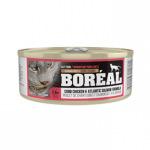 BOREAL-全貓罐頭-雞肉及三文魚配方-80g-紅色-002909-Boreal-寵物用品速遞