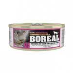 BOREAL 全貓罐頭 雞肉+羊肉及牛肉配方 80g (紫色) (002912) 貓罐頭 貓濕糧 Boreal 寵物用品速遞