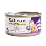 Salican-火雞肉-蔬菜貓罐頭-肉汁-85g-002884-Salican-寵物用品速遞