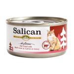 Salican-牛肝-紅蘿蔔貓罐頭-肉汁-85g-002885-Salican-寵物用品速遞