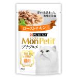 MonPetit-特尚品味餐-雞肉-50g-12465534-MonPetit-寵物用品速遞
