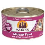 WeRuVa 主食貓罐頭 野生吞拿魚肉及鯽魚 Mideast Feast 156g (紫紅) (001819) 貓罐頭 貓濕糧 WeRuVa 寵物用品速遞