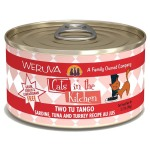貓罐頭-貓濕糧-WeRuVa-廚房系列-主食貓罐頭-沙丁魚-吞拿魚-Two-Tu-Tango-90g-紅-001044-WeRuVa-寵物用品速遞