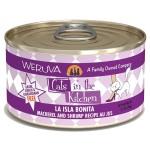 貓罐頭-貓濕糧-WeRuVa-廚房系列-主食貓罐頭-鯖魚-蝦-美味肉汁-La-Isla-Bonita-90g-紫-001045-WeRuVa-寵物用品速遞