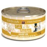 貓罐頭-貓濕糧-WeRuVa-廚房系列-主食貓罐頭-走地雞-三文魚-美味肉汁-Goldie-Lox-90g-001046-WeRuVa-寵物用品速遞