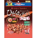 日本DoggyMan 日本國產狗狗小食 骰仔牛肉方粒 300g 狗小食 DoggyMan 寵物用品速遞