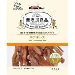 日本DoggyMan 無添加良品 風乾牛腱肉 200g 狗小食 DoggyMan 寵物用品速遞