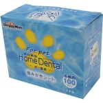 日本DoggyMan 寵物家用潔齒布 100枚入 貓犬用清潔美容用品 口腔護理 寵物用品速遞