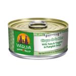 WeRuVa 狗罐頭 經典系列 吞拿魚+蔬菜 Cirque de la Mer 156g (淺綠) (002608) 狗罐頭 狗濕糧 WeRuVa 寵物用品速遞