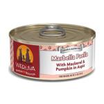 WeRuVa 狗罐頭 經典系列 鯖魚+南瓜 Marbella Paella 156g (酒紅) (002609) 狗罐頭 狗濕糧 WeRuVa 寵物用品速遞