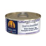 WeRuVa 狗罐頭 經典系列 無骨去皮雞胸肉+雞蛋+火腿 Bed & Breakfast 156g (淺藍) (002610) 狗罐頭 狗濕糧 WeRuVa 寵物用品速遞