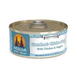 WeRuVa 狗罐頭 經典系列 無骨去皮雞胸肉+蔬菜 Grandma's Chicken Soup 156g (深藍) (001093) 狗罐頭 狗濕糧 WeRuVa 寵物用品速遞