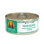 WeRuVa 狗罐頭 經典系列 無骨去皮雞胸肉+羊肉 That's My Jam 156g (薄荷綠) (002612) 狗罐頭 狗濕糧 WeRuVa 寵物用品速遞