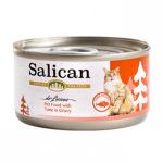 Salican-吞拿魚貓罐頭-肉汁-85g-002888-Salican-寵物用品速遞