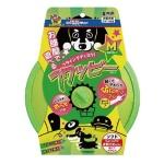 日本DoggyMan 小型玩樂飛碟 室內都玩得 M碼 一本入 (綠) 狗狗 狗狗玩具 寵物用品速遞