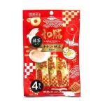 和膳Wazen 抹茶燒雞肉醬 56g (NIY-25/JJW03) 貓小食 其他 寵物用品速遞