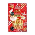 和膳Wazen 抹茶吞拿魚醬 56g (NIY-23/JJW04) 貓小食 其他 寵物用品速遞