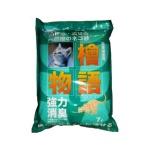 木貓砂 日本SANMATE 檜物語 木貓砂 7L 貓砂 木貓砂 寵物用品速遞