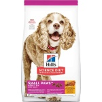 Hills希爾思 狗糧 小型高齡犬 11+專用系列 4.5lb (2533) 狗糧 Hills 希爾思 寵物用品速遞