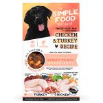 The-Simple-Food-Project-狗糧-凍乾脫水系列-全犬配方-雞-火雞-1_5lbs-SFP001-The-Simple-Food-Project-寵物用品速遞