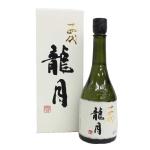 十四代 龍月 七垂二十貫 純米大吟釀 720ml 清酒 Sake 十四代 Juyondai 清酒十四代獺祭專家