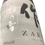 作 雅乃智 純米吟釀 300ml 清酒 Sake 作 清酒十四代獺祭專家