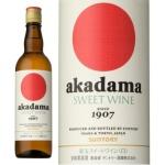 白酒-White-Wine-日本三得利赤玉白酒-Suntory-akadama-SWEET-WINE-White-550ml-日本白酒-清酒十四代獺祭專家