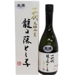 十四代 龍之落子 大極上生 純米大吟釀 720ml 清酒 Sake 十四代 Juyondai 清酒十四代獺祭專家