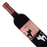 日本山梨縣 I Love Cats Muscat Bailey A 葡萄酒 紅酒 720ml 紅酒 Red Wine 日本紅酒 清酒十四代獺祭專家