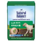 狗糧-Natural-Balance-L_I_D_-糙米系-羊肉成犬糧-26lb-Natural-Balance-寵物用品速遞