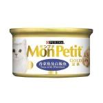 MonPetit 金裝系列 金裝吞拿魚及白飯魚 85g (肉凍系列) (藍) (NE11638010) 貓罐頭 貓濕糧 MonPetit 寵物用品速遞