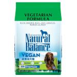 狗糧-Natural-Balance-L_I_D_-純素成犬糧-4_5lb-Natural-Balance-寵物用品速遞