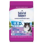 貓糧-Natural-Balance-L_I_D_-肉食系-鹿肉成貓糧-8lb-Natural-Balance-寵物用品速遞