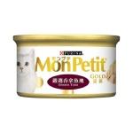 MonPetit 金裝系列 金裝嚴選吞拿魚塊 85g (肉凍系列) (啡) (NE11638000) 貓罐頭 貓濕糧 MonPetit 寵物用品速遞