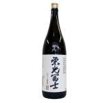 榮光富士 特別本釀造 熟成原酒 出羽燦々1.8L 清酒 Sake 榮光富士 清酒十四代獺祭專家