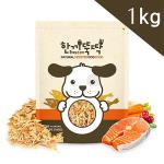 狗小食-Petoria-鮮三文魚黃鱈魚粒-1kg-PTA-0793-Petoria-寵物用品速遞