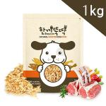 狗小食-Petoria-鮮羊肉黃鱈魚粒-1kg-PTA-0779-Petoria-寵物用品速遞